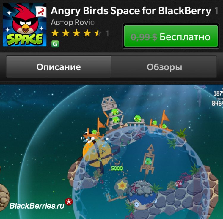 Angry-Birds-Space-BlackBerry-10