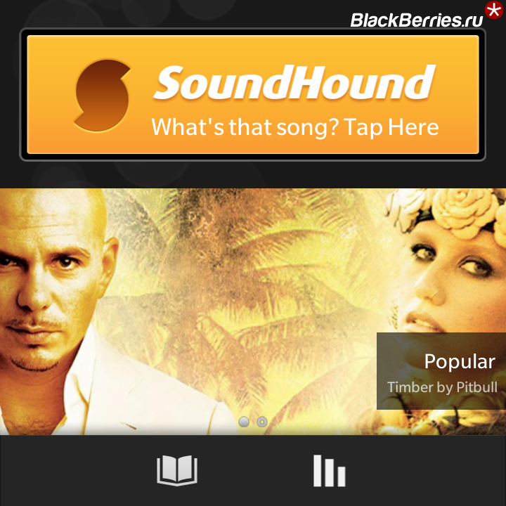 BlackBerry-Q10-SoundHound-3