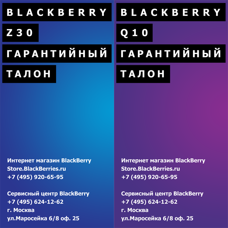 BlackBerry-Z30-Q10-W