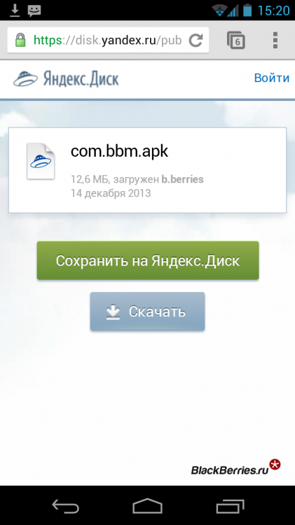 Screenshot_2013-12-14-15-20-11