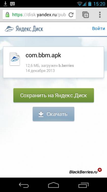 Screenshot_2013-12-14-15-20-11
