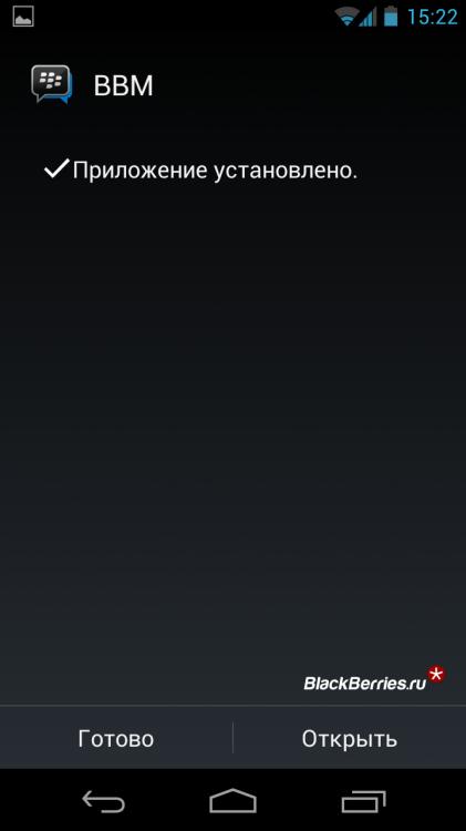 Screenshot_2013-12-14-15-22-56