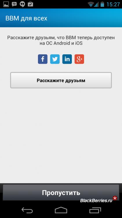 Screenshot_2013-12-14-15-27-34