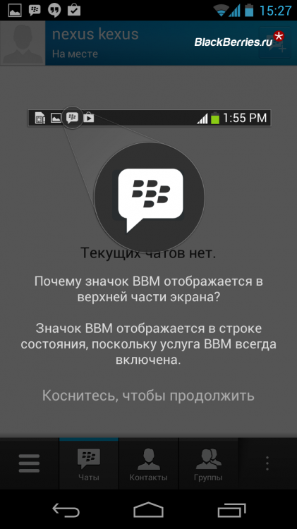 Screenshot_2013-12-14-15-27-49