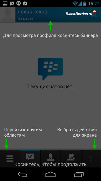 Screenshot_2013-12-14-15-27-55