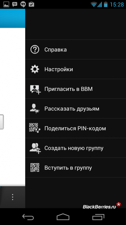 Screenshot_2013-12-14-15-28-05