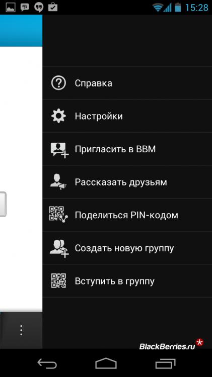 Screenshot_2013-12-14-15-28-05