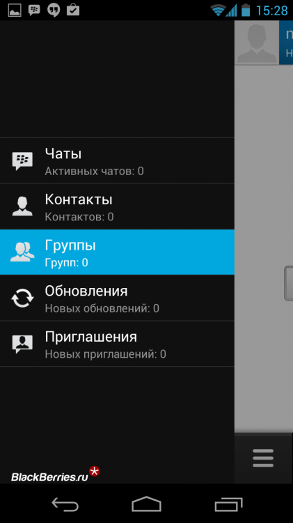 Screenshot_2013-12-14-15-28-11