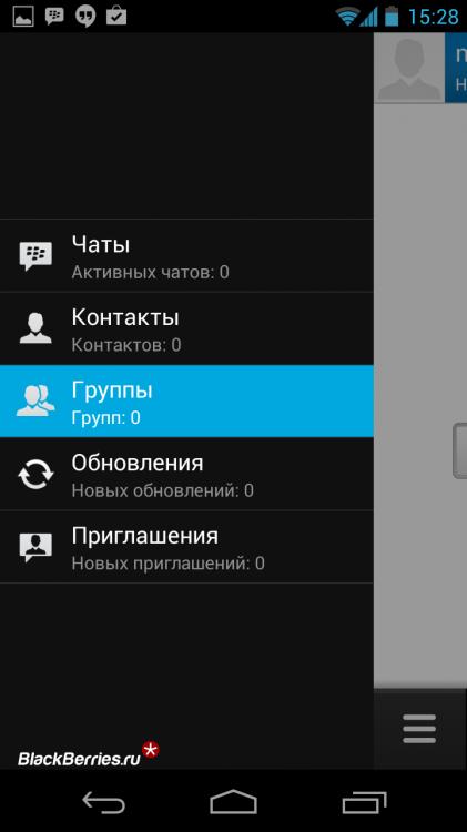 Screenshot_2013-12-14-15-28-11