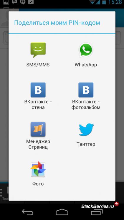 Screenshot_2013-12-14-15-28-43