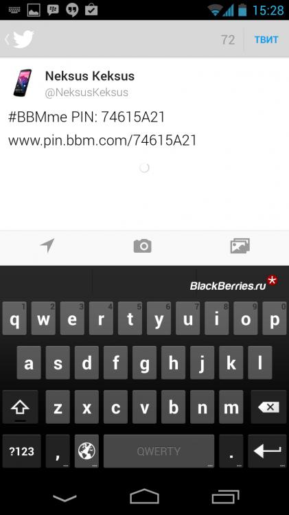 Screenshot_2013-12-14-15-28-55