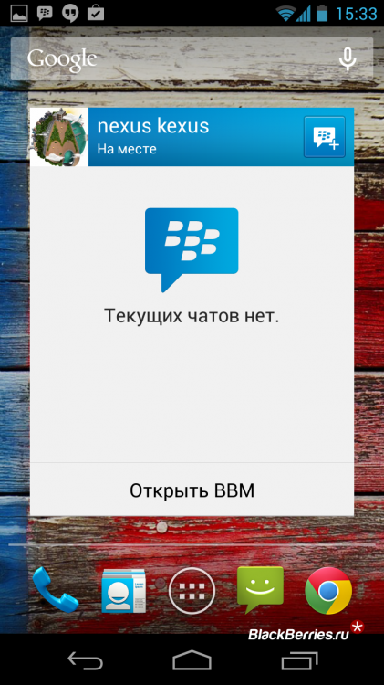 Screenshot_2013-12-14-15-33-39