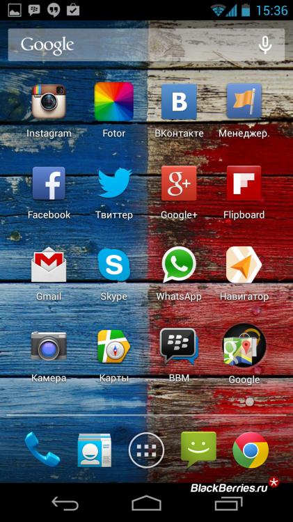 Screenshot_2013-12-14-15-36-47