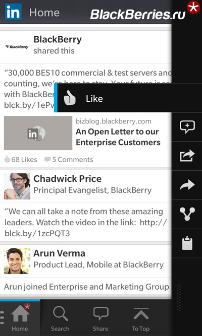 bb10_linkedin_quickactions