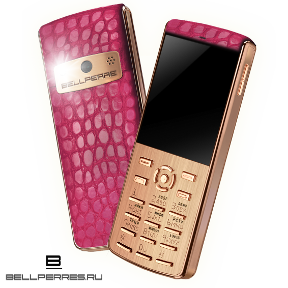 bellperre-rose-gold-acidpink-croco