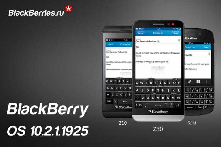 blackberry-leaked-10-2-1-1925