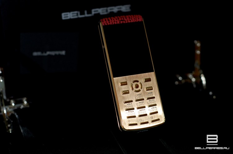 Bellperre-Ultra-Slim-Gold-06
