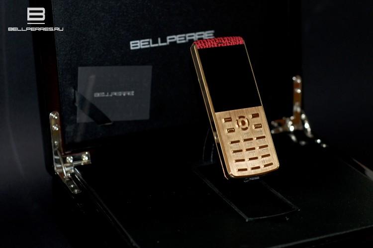 Bellperre-Ultra-Slim-Gold-07