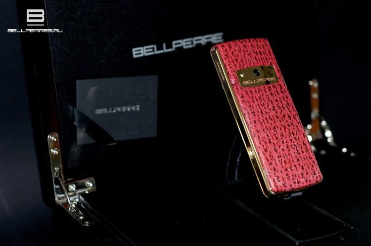 Bellperre-Ultra-Slim-Gold-08