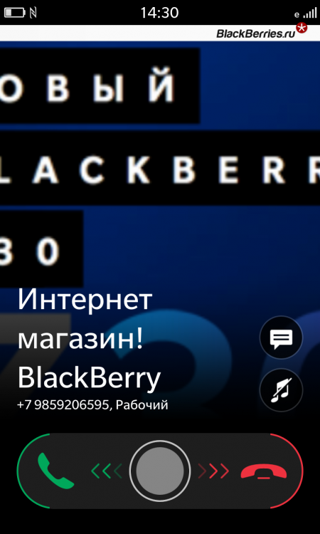 BlackBerry-10-2-1-14