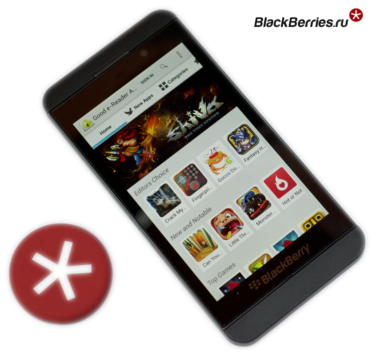 BlackBerry-Z10-e-reader