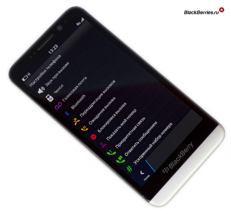 BlackBerry-Z30-Phone-Setting-750x693
