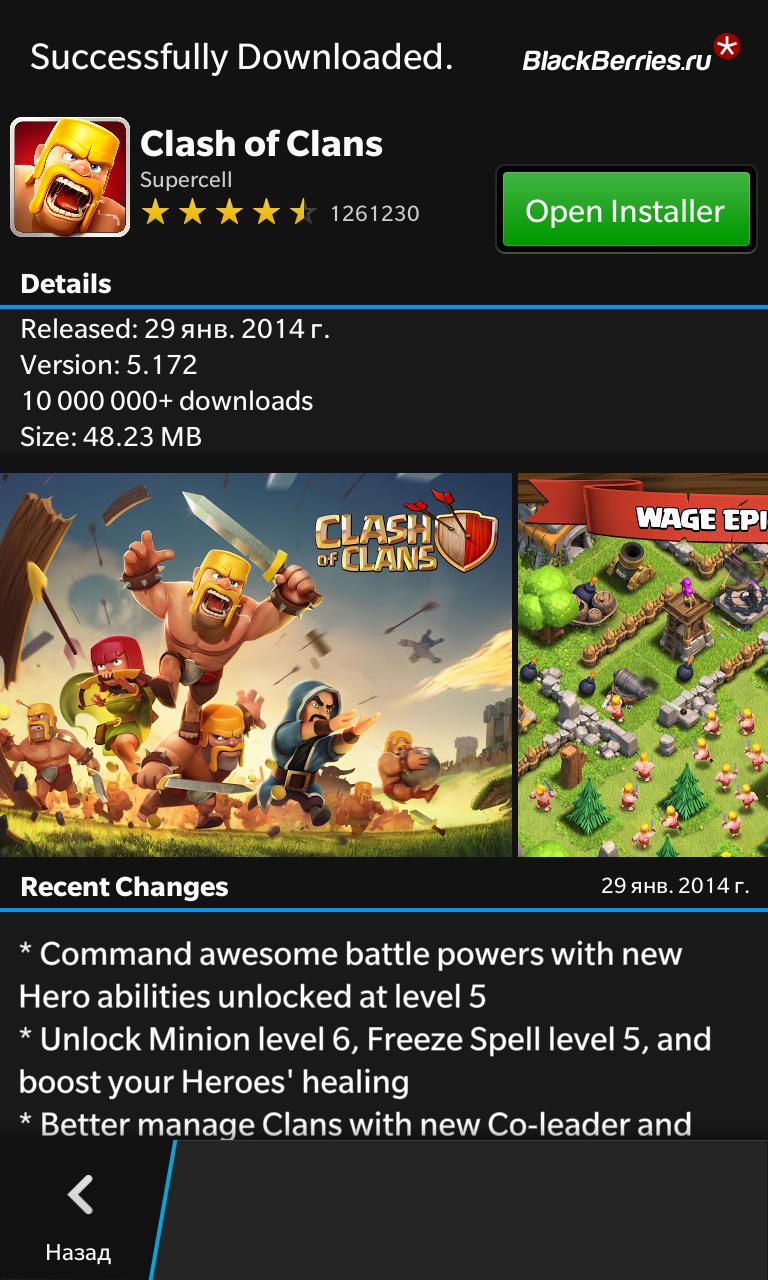 clash of clans hack download android no survey