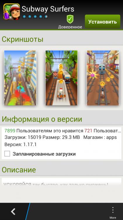 IMG_20140113_000324