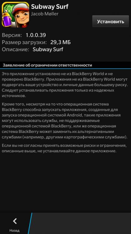 IMG_20140113_000734
