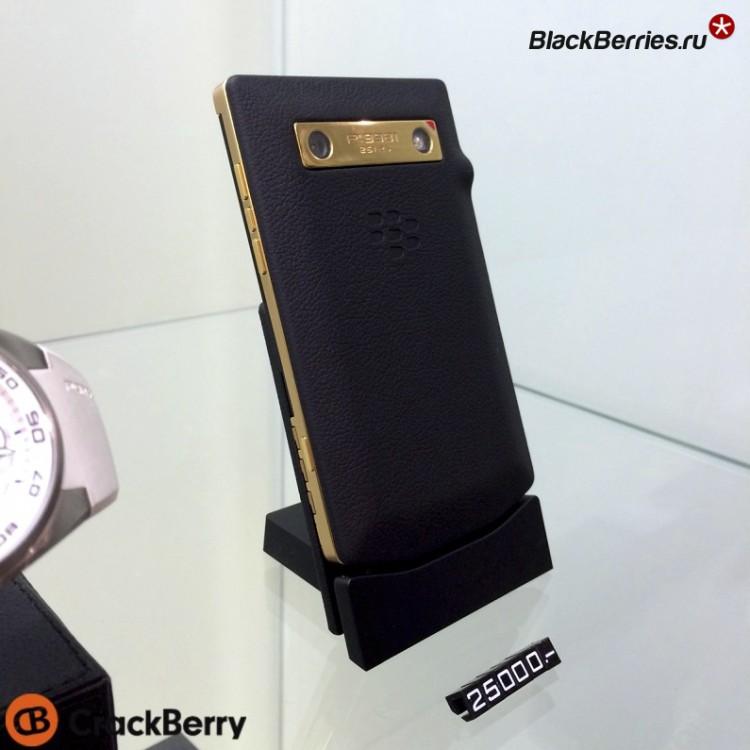 gold-blackberry-porsche-design-p9981-4