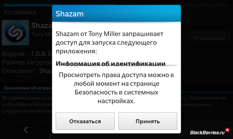 shazam-4