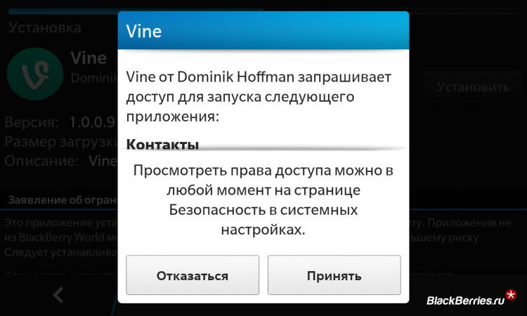 vine-9