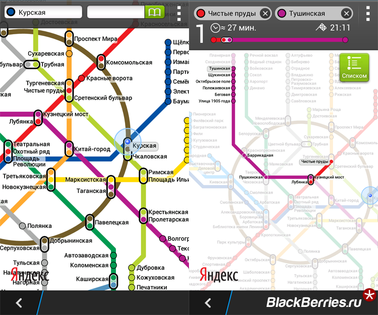 BlackBerry-YAndex-Metro1