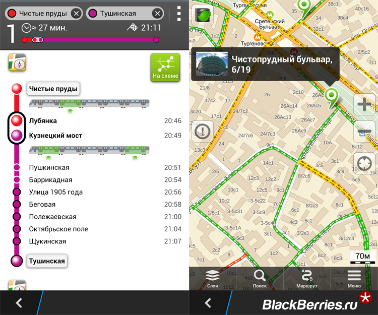 BlackBerry-YAndex-Metro2