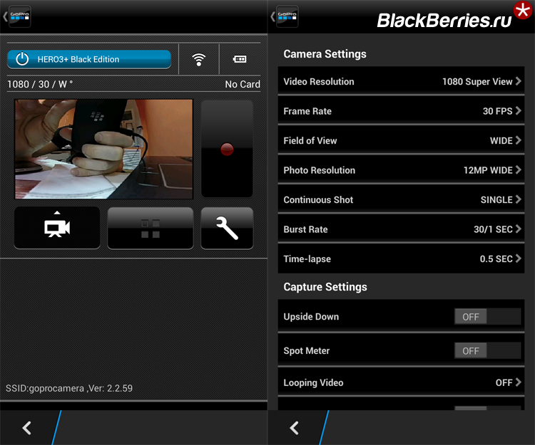 GoPro-BlackBerry-App3