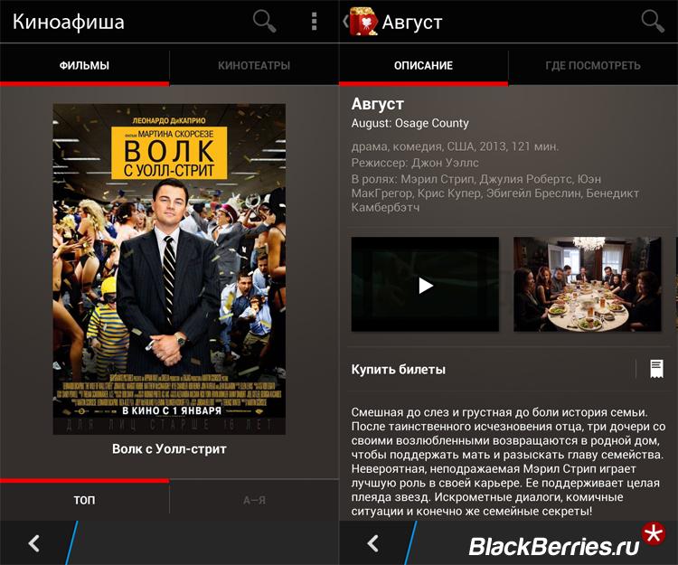 Yandex-Kino-5