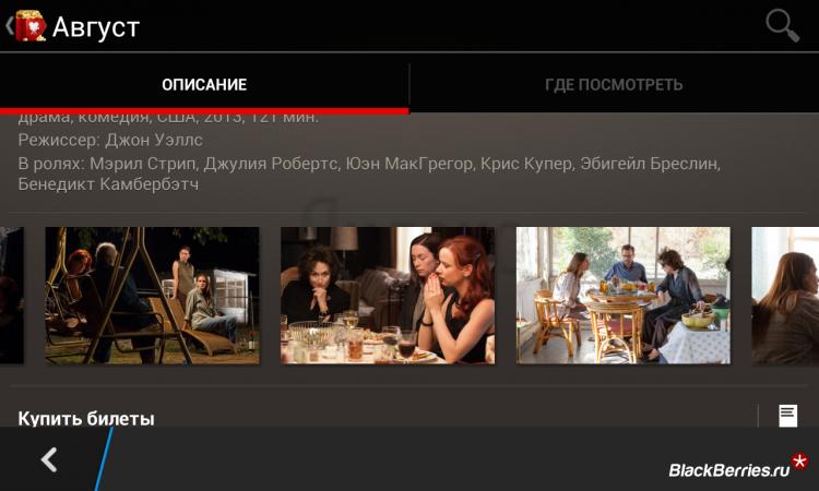 Yandex-Kino-7