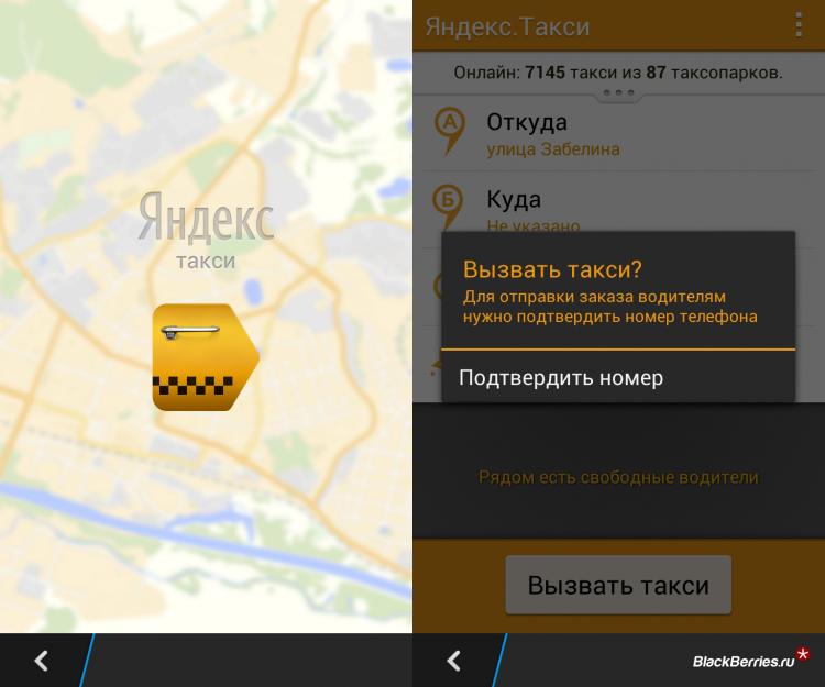 Yandex-Taxi05