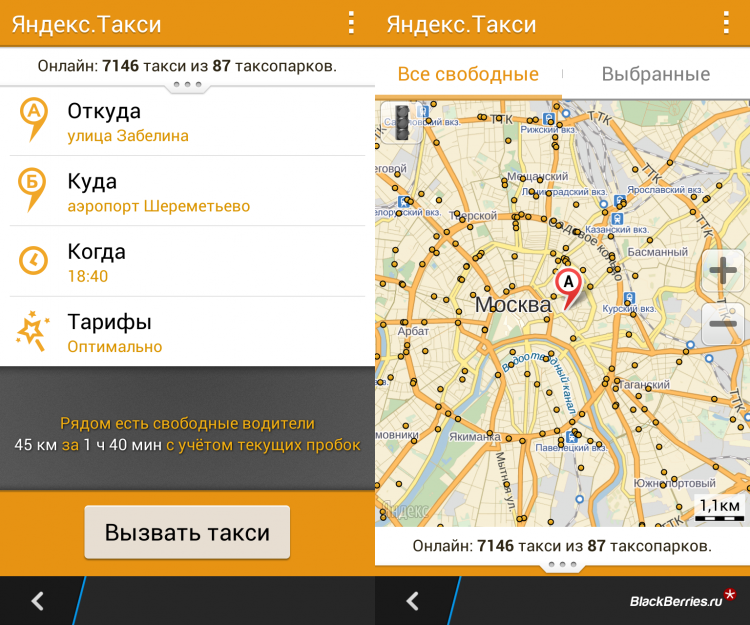 Yandex-Taxi06