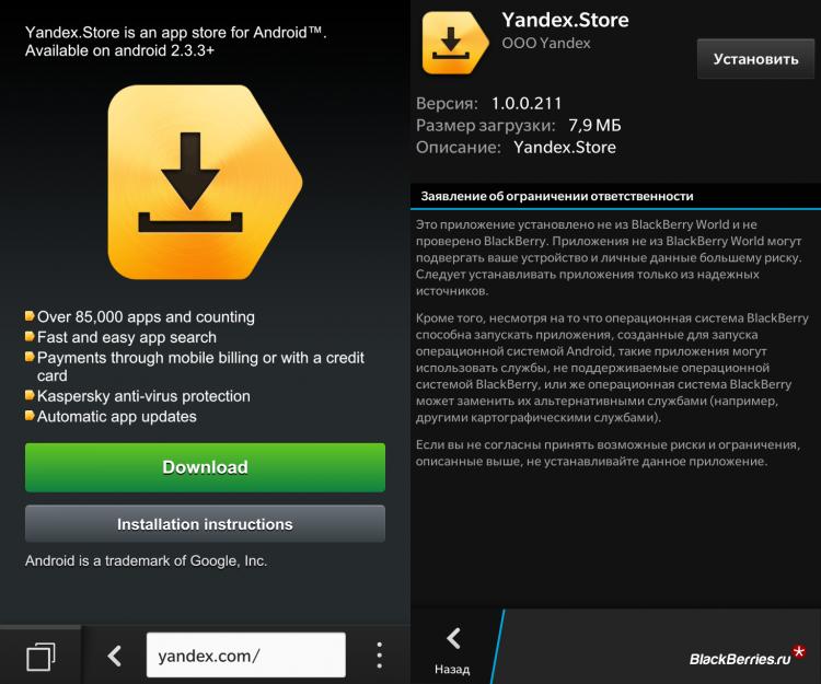 Yandex-Taxi08
