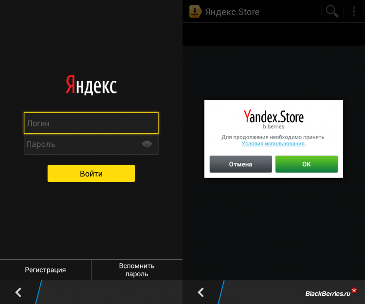 Yandex-Taxi09
