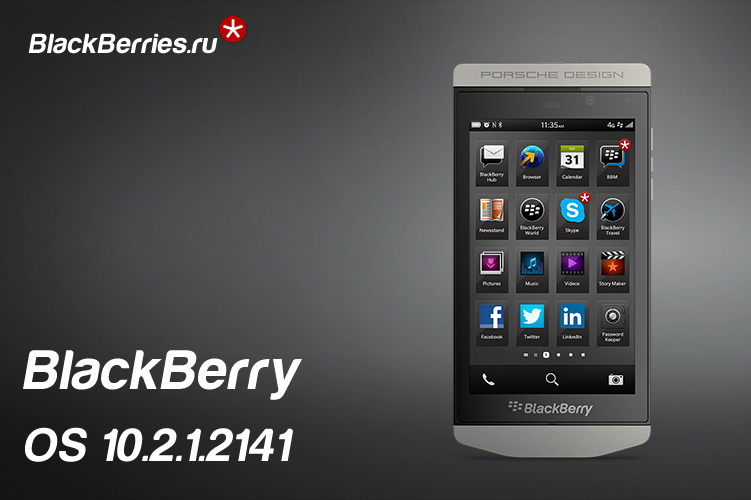 blackberry-leaked-OS10-2-1-2141