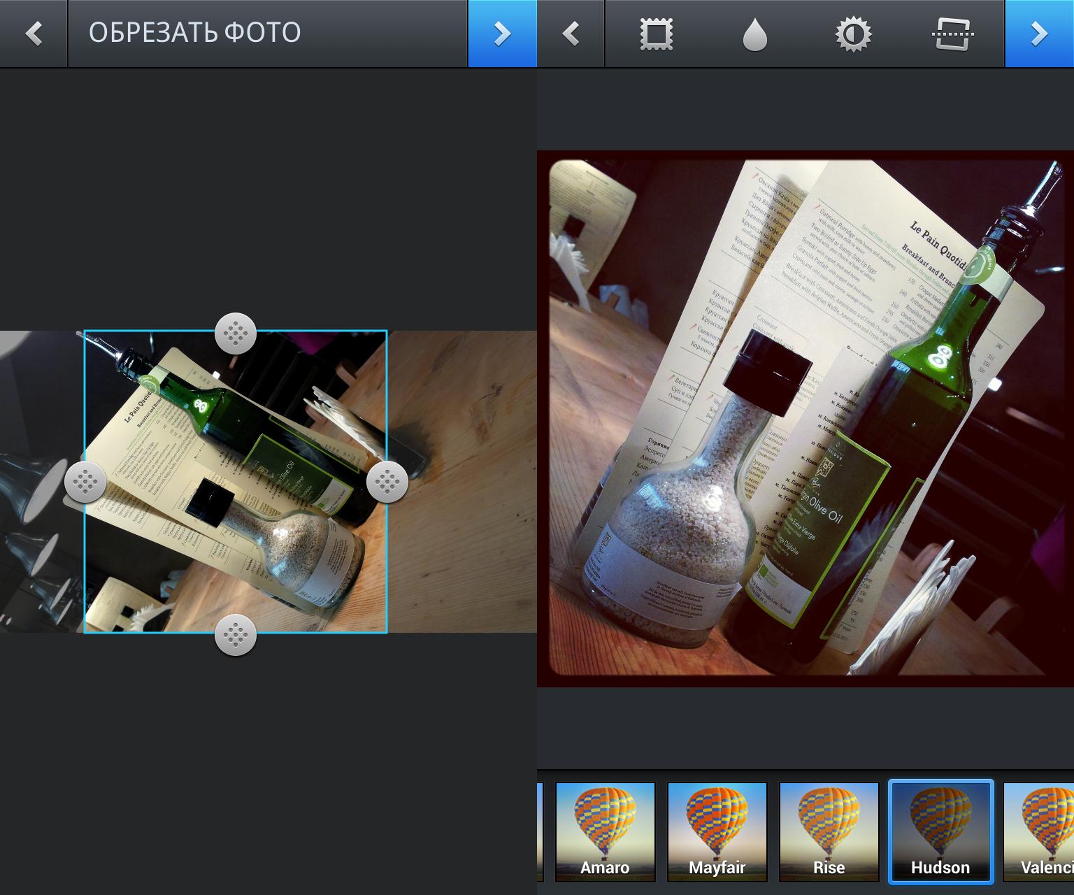 Что делать чтобы не обрезать фото в инстаграм
