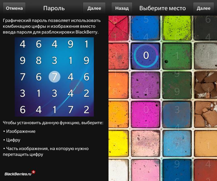 BlackBerry-10-2-1-02-750x625