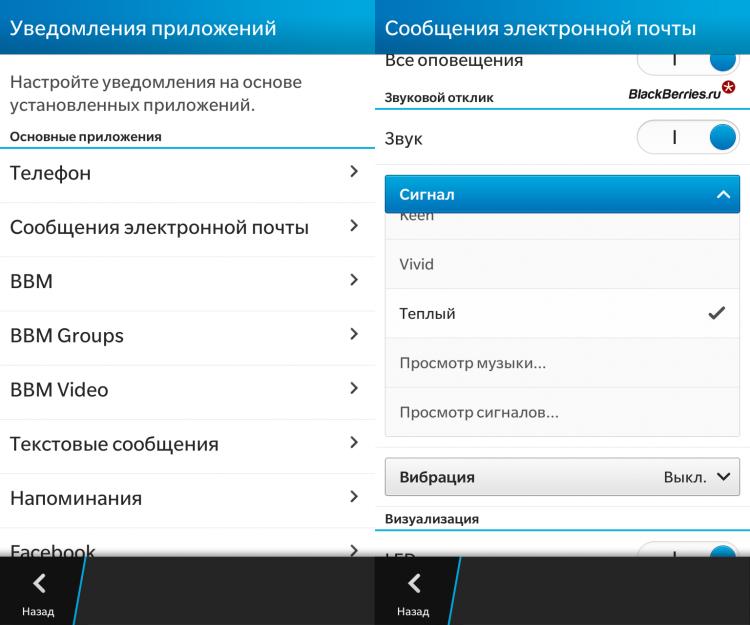 BlackBerry-10-2-1-06-750x625