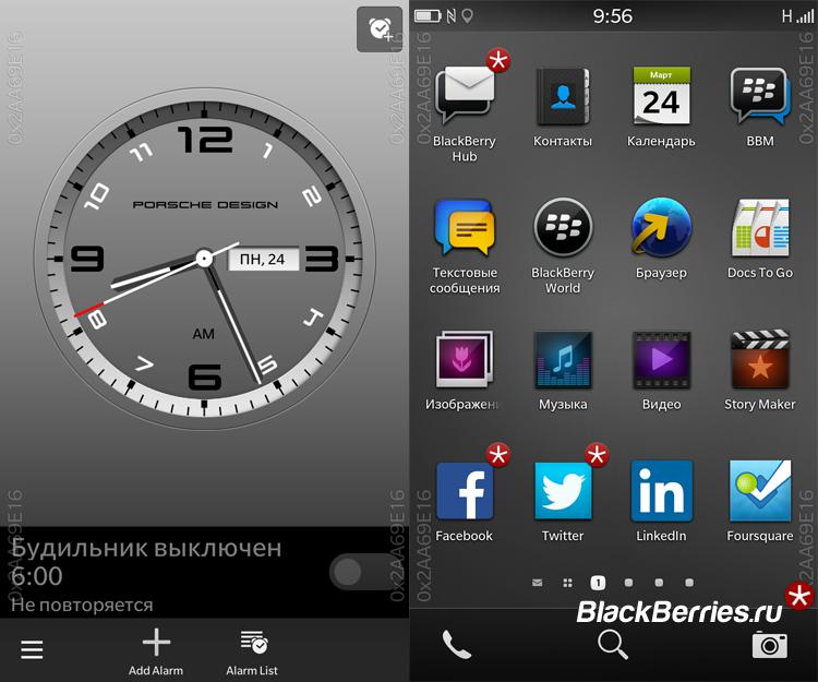BlackBerry-10-3-Hub-1