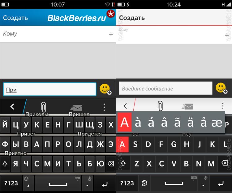 BlackBerry-10-3-Hub-2