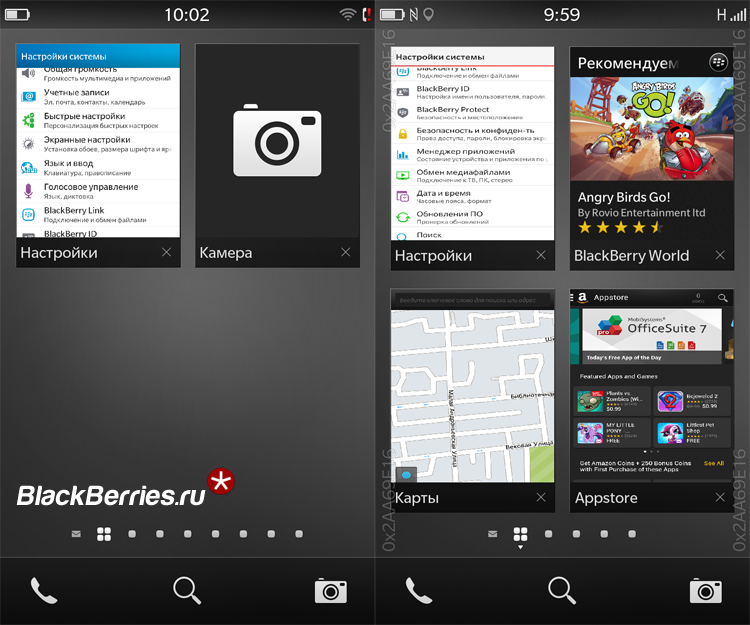 BlackBerry-10-3-Hub-4