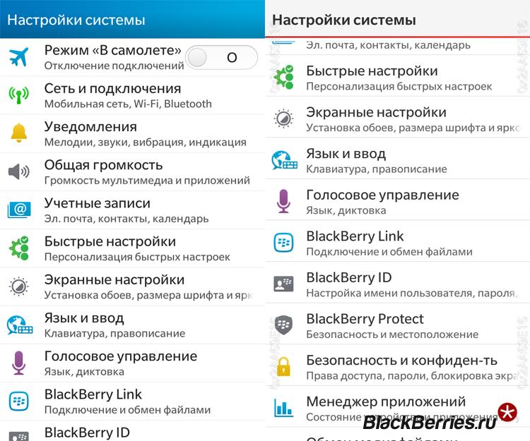 BlackBerry-10-3-Hub-5