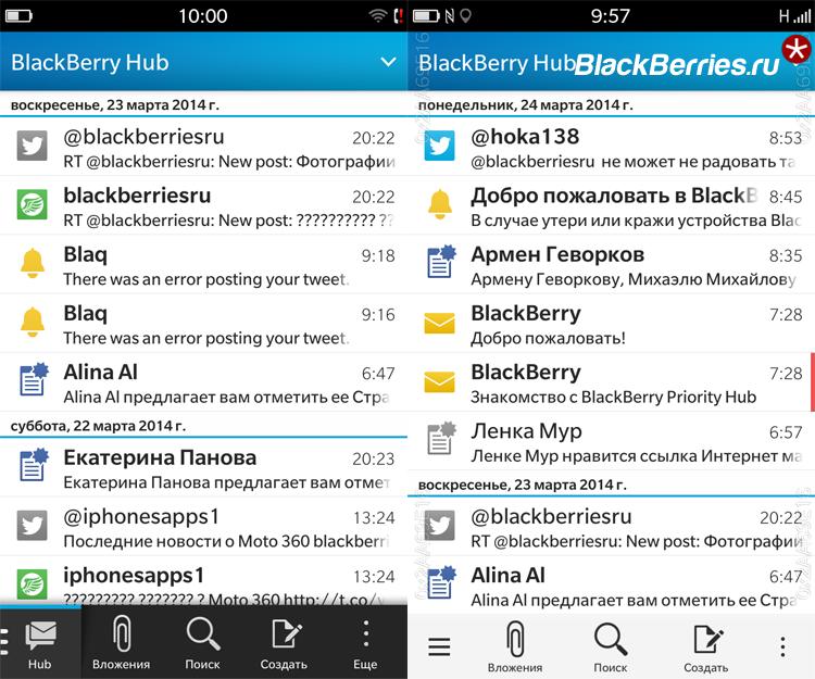 BlackBerry-10-3-Hub-9